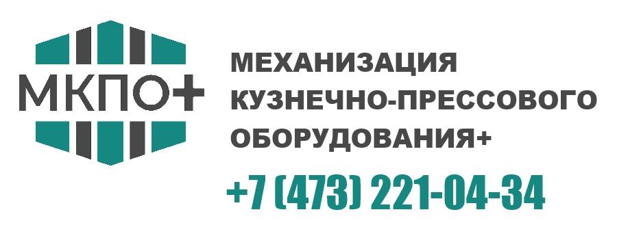 """""""Механизация кузнечно-прессового оборудования+"""""""